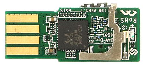 WiFi Module 5A